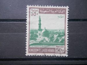 SAUDI ARABIA, 1975, used 50p, Mosque, Scott 497
