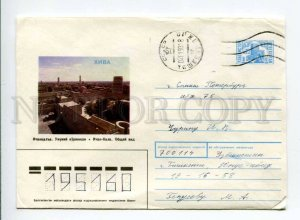 412894 Uzbekistan RUSSIA 1995 Ivanov Khiva ichang kala general view real posted