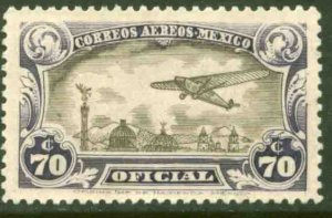 MEXICO CO15, 70¢ OFFICIAL AIR MAIL, MINT, NH. F-VF.