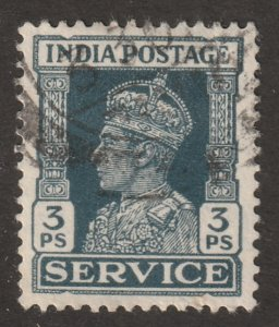 India stamp, Scott#O105, used, hinged, single stamp, #G-16