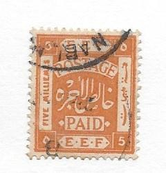 Palestine, 8, Coat of Arms Single,**Used**