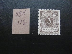 GERMANY 1889 NO GUM  MI.NR. 45E NUMERAL