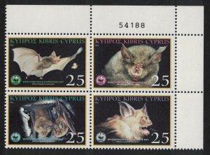 Cyprus WWF Mediterranean Horseshoe Bat Corner Block of 4 Control Number