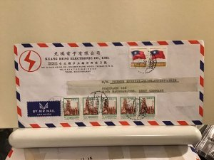 Taiwan to germany large commercial  multi stamps  airmail cover Ref R25688