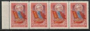 Монголия 110 Новая Монголия Символы сцепка из 4-х марок** 1955г.