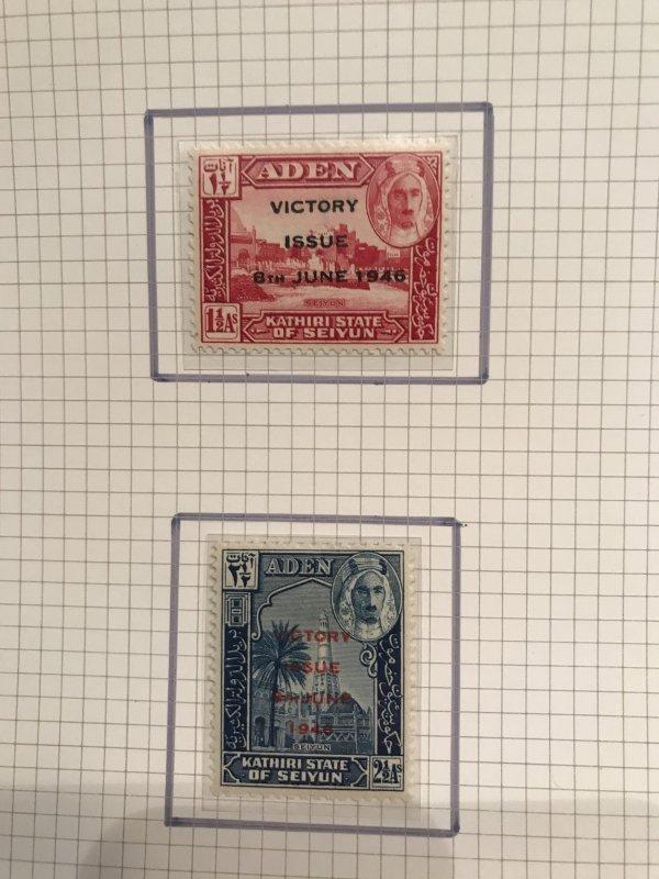 Aden States Mint H -Kathirs State of Seiyun #1-41 +Quaiti of Shihr+Mukalla #1-52