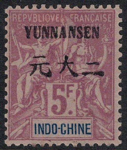 French office China Yunnan Fou 1903-1904 SC 15 Mint SCV $125.00 Signed