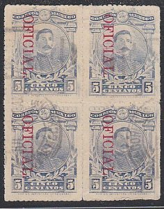 MEXICO Official 5c Sc0138 fine used block of 4..............................F805