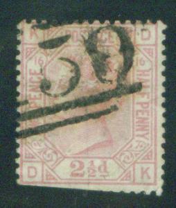 Great Britain Scott 67, SG 141, Victoria CV$52 Plate 16 1876