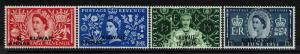 Kuwait SG# 103-106, Mint Never Hinged - Lot 082017