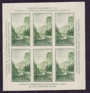 USA-Sc# 751-unused no gum sheet-El Capitan, Yosemite-1934-