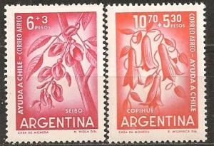 Argentina #CB23-4 Mint Never Hinged F-VF (ST1241)