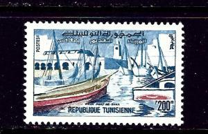 Tunisia 363 MH 1959 Port of Sfax (Boats)