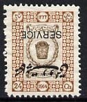 Iran 1915 Official 24ch fine mounted mint single with opt...
