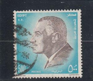 Egypt  Scott#  859  Used  (1971 Gamal Abdel Nassar)
