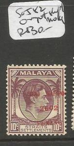 Malaya Jap Oc Penang SG J82 Overprint Shift MOG (5cwj)