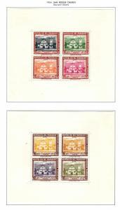 Paraguay Scott C211a, C215a MH* San Rogue souvenir sheet set