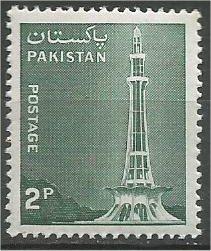 PAKISTAN, 1978, MNH 2p, Monument Scott 459