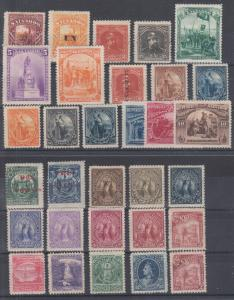 Salvador Sc 67/157C MOG. 1892-96 issues, 31 different, sound. Nice group.
