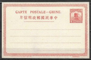 1914 CHINA 4c JUNK PSC- UNUSED