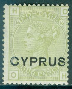 CYPRUS : 1880. Stanley Gibbons #4 VF, Mint Original Gum LH. Signed. Cat £140.00.