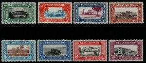 SUDAN SG115/22 1950 DEFINITIVE SET MTD MINT