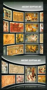 Maldive Islands - Paintings - ANCIENT EGYPTIAN ART - Set + S.S. - MNH