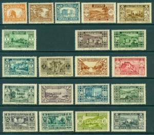 Lebanon #114//134  Mint F-VF LH  Scott $212.45   Missing ...