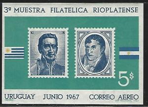 Uruguay #C319 MNH Single Stamp