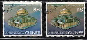 GUINEA Scott # 815-6 Used - Palestine Solidarity Day
