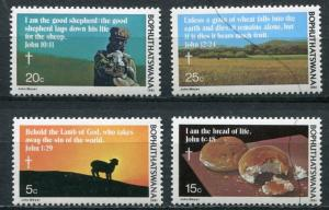 BOPHUTHATSWANA 1981 EASTER - LAMB SET OF 4 STAMPS MINT NEVER HINGED COMPLETE!