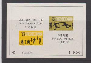 MEXICO STAMPS MINT S/S C330-,31A  LOT#397