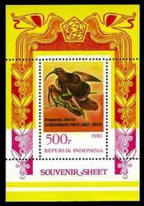 HERRICKSTAMP INDONESIA Sc.# 1213A Bird of Paradise Flower Stamp S/S Mint NH