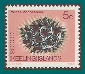 Cocos 1969 Coral, MNH  12,SG12