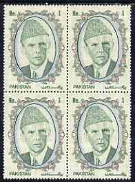 Pakistan 1992 Jinnah 1r unmounted mint block of 4 overpri...