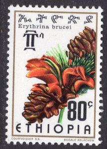 ETHIOPIA SCOTT 762