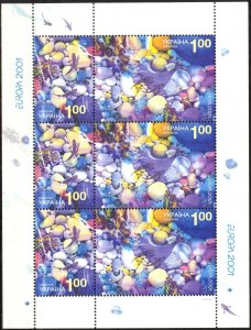 Ukraine 2001 Europa CEPT Water - Natural Treasure sheet MNH