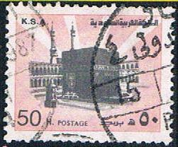 Saudi Arabia 700 Used Holy Kaaba (BP5629)