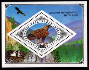 Russia - Tuva Cinderella Souvenir Sheet (Eagle)