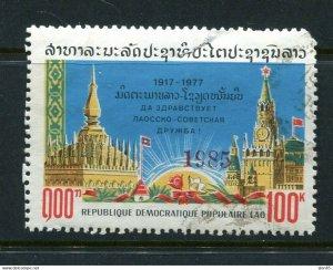 Laos 1985 Overprint Red  Used Sc 676F Mi 808  11406