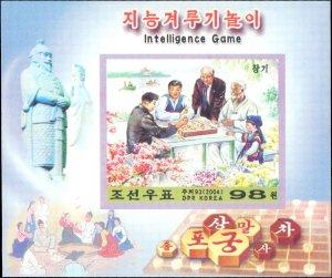 Korea, Democratic People's Republic #4365, Complete Set, Imperf., 2004, ...