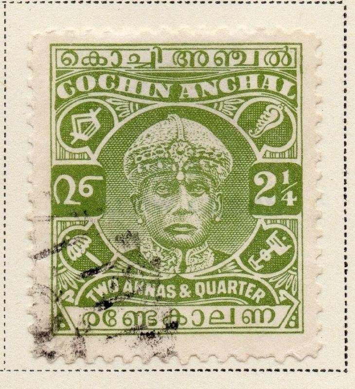 Indian States Cochin 1939-41 Early Issue Fine Used 2.25a. 084270