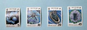 Russia - 5341-4, MNH Set. EXPO '85. SCV - $1.85