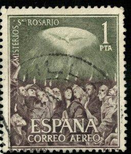 Spain, (2903-т)