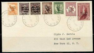 AUSTRALIA SCOTT# M1-7 SG J1/7 ON PHILATELIC COVER TO NEW YORK AS SHOWN