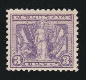 US 537 3c Victory Mint VF OG NH SCV $20