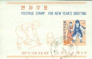 KOREA 592a-593a USED SS SCV  $7.50  BIN $3.75