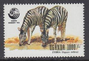 Uganda 1105 Zebra MNH VF