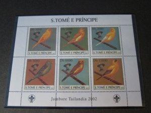 St. Thomas & Prince Islands 2003 Sc 1500 Bird set MNH