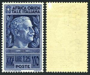 Italian East Africa 13, Mint. King Victor Emmanuel II, 1938
